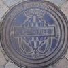 ジローナのマンホールの蓋(1)