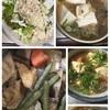 食べる:生きる / 健康 : 謎 未解決