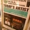 [*[好きな音楽] ]2016.9.16 安部恭弘 スペシャル・アコースティック・ライブ  SEPTEMBER VALENTINE 渋谷PLPL