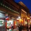 中国の下町、故同と繁華街、前門大街ブラリ旅した話 中国北京を行く🇨🇳