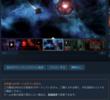 """新DLC""""Synthetic Dawn""""を一足先に体験?Animated Synthetics Portraits MOD最序盤レビュー"""