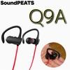 発売から一年。価格が下がった今がチャンス!SoundPEATS  Q9Aをご紹介