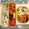 【今日のお弁当】大根菜飯!
