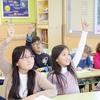 ネイティブキャンプの子供レッスンの気になる評判を公開