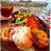 【オススメ5店】長崎市(長崎)にある洋食屋が人気のお店