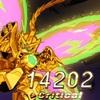 2020/02/13ドラゴン修正感想 強化点と弱体化点考察(ドラゴニックアーツ抜き)【EXVS2】