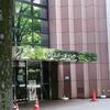 月会費不要・500円以下で使える激安ジム!新宿区のおススメ公共施設|新宿スポーツセンター