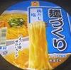 [19/10/25]マルちゃん 麺づくり 鶏だし塩 細麺 (常温水実験) 99+税円(MEGAドンキ)