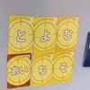 読めたらすごい❗️難しい漢字クイズ☆