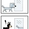 困ったときの犬漫画です。