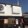 うさぎの島 広島県大久野島