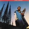Don Cherry: Brown Rice (1977) 無境界の漂う音世界のなかに