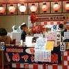 勘太郎君のうまさと健気さに唸った『盛綱陣屋(もりつなじんや)』 in 「三月大歌舞伎」@歌舞伎座 3月8日夜の部