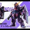 【GUNDAM CONVERGE STATIONブログ vol,15】CONVERGE EX22 サイコ・ガンダムMk-Ⅱ 発売中です!