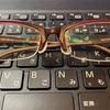 断捨離:眼鏡を捨てる