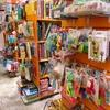 【香港】ハーバーシティでおもちゃ&絵本さがし