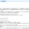 画像で説明 Hearts of iron Ⅲ Their Finest Hour 日本語化手順 注意:MOD/Theri Finest Hour日本語化のサイトで困っている人用の補助サイトです。