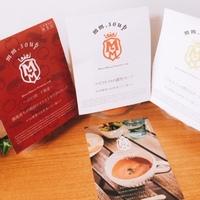 マーゼルマーゼル美味しいスープにな~~れ!!おうちにいながらカフェ気分!!