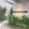 間違いなく美味しい!旧軽井沢イタリア料理『エンボカ』