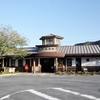 姫新線:美作落合駅 (みまさかおちあい)