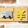 ラクマは送料込み・着払いのどちらが売れる?利用できる発送方法の送料比較も!