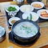 釜山で食べた料理(2日目)(釜山旅行④)
