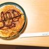 【料理】今日のお昼に「(フライパンで)広島お好み焼き」を作ってみた。