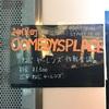 2月12日(日)ねじ・ヤーレンズ作戦会議@COMEDYS PLACE