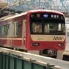 こんな近くに京急が…  横浜駅ー神奈川駅間