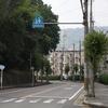 奈良学園大学東口(生駒郡三郷町)