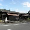 大井川鐵道-15:田野口駅