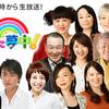 3/12 5時に夢中! 「日本のおばあちゃんは、若い男の裸を見たら元気になるのか?」の検証がとても興味深かった件。