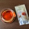無印良品の紅茶 カフェインレス アールグレイを飲んだ感想