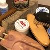 靴磨き道具のご紹介 オススメのブラシやクリーム、靴磨きセットまで
