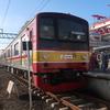【連載:聖地マンガライへの道2】スカルノハッタ空港からマンガライ駅・ガンビール駅へ鉄道で向かう。