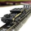 甲府モデル 『シキ180』を作る(ローダウン・補強・回転軸構造変更)その9「金属部分、簡単に、ブルーイングっ(黒染め)」