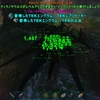 ARK:Survival Evolved ブルードマザー(ガンマ)を撃破。ローカルはバグだらけ。