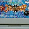 スーパーファミコンのコンパチヒーローシリーズだけの大人気名作ソフトランキング30