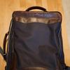 Forme la vrais forme Swell[フォルメ ラ ヴレ フォルム スウェル]3Way ブリーフケースを1年使用しました。