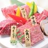 【オススメ5店】金沢(金沢駅・近江町・ひがし茶屋)(石川)にある牛タンが人気のお店