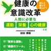 ギャラクシーブックス7月新刊情報!②