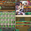 【ロマサガRS】副防具聖石・軽減(全)Rank10を13個ゲット!SS汚れた防具4つ目!