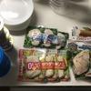 【2ヶ月実践】ヨーグルト&サラダチキン ダイエットの結果