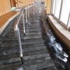 ホテルニュー塩原から徒歩5分にある湯っ歩の里は絶対に行くべし