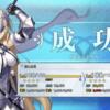 【FGO】ジャンヌ強化終了!