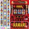 HANABI通の打ち方 HANABIとの違いを解説します