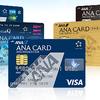 ANAカードを発行してマイルを大量獲得する方法はこれだ!【最大75,600ANAマイル】