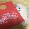 謎解き街歩きを体験‼ in下北沢