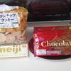 イオンの安板チョコでバレンタインチョコを作る