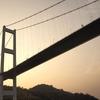吊り橋効果の実験が意外だった!?○○=恋愛感情?